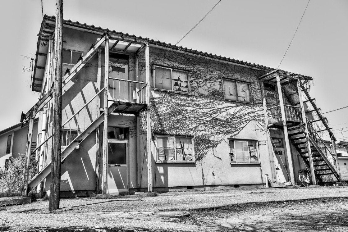 """""""Abandoned apartment building, Japan."""" stock image"""
