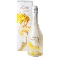 WHITE Secco Geschenk-Box
