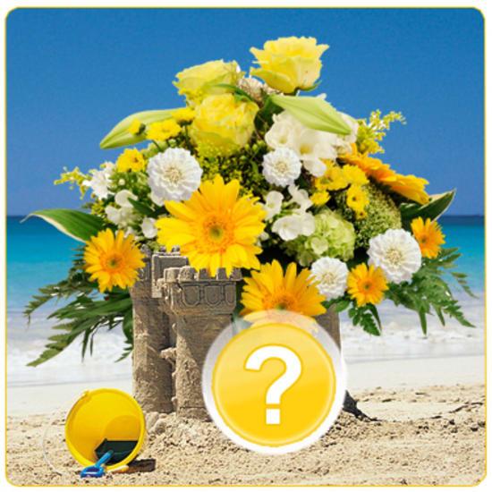 Überraschungsstrauss / mit Sonnenblumen