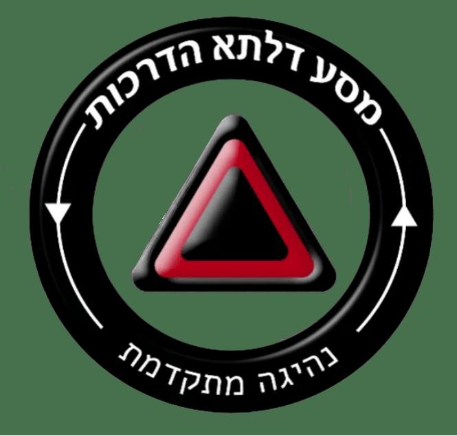 logo%20Delta%20Instructions