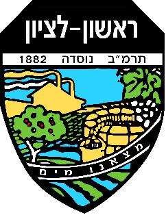 logo%20rishon%20letsion
