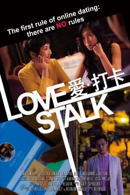 Love Stalk