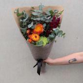 Daily Bouquet 30 Nov, 2020