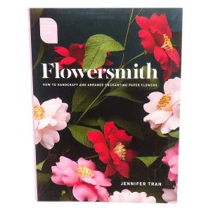 Flowersmith by Jennifer Tran