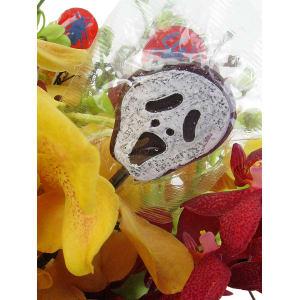 Spooky Surprise Flowers