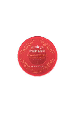 Royal English Breakfast - Standard