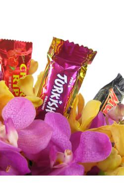 Sweet Mix - Standard