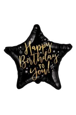 Happy Birthday To You - Standard