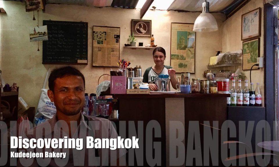 Inside the Kudeejeen Bakery in Bangkok