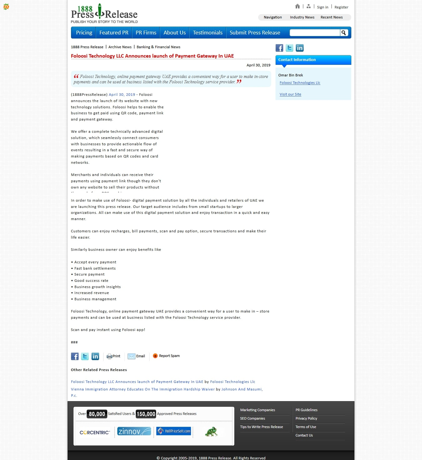 foloosi-announces-launch-of-payment-gateway-uae