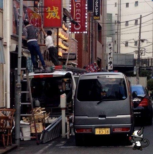 Let's Prevent! - El prevencionista Indiscreto: Ni en Japón se salvan