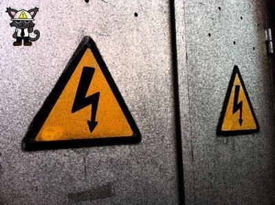 accidente arco eléctrico