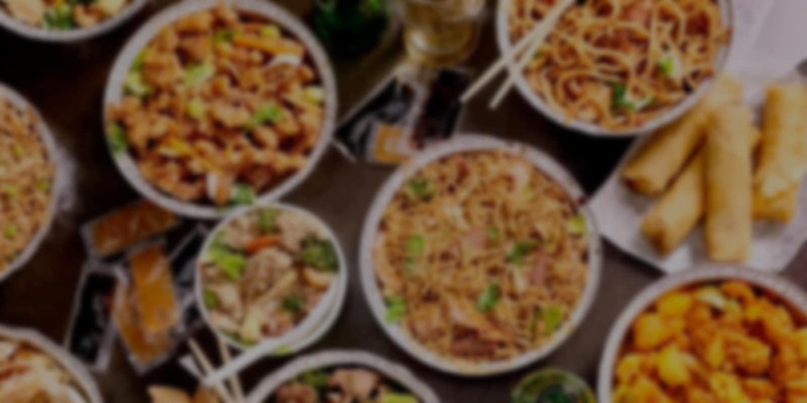 Emperors Garden - FOLSOM, CA - Delivery - FoodJets
