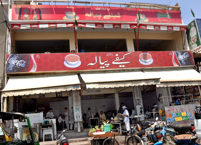 Cafe Piyala