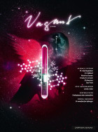 Vagant 3/2009