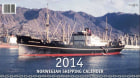Norwegian shipping calender 2014