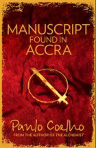 The manuscript found in Accra
