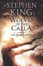 The dark tower V
