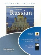 Transparent Russian