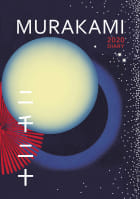Murakami 2020. Diary