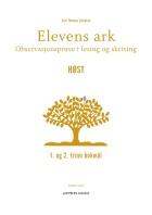 Elevens ark