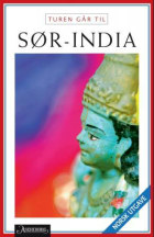 Turen går til Sør-India