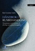 Håndbok i rusbehandling