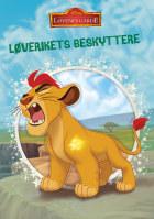 Løverikets beskyttere