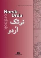 Norsk-urdu ordbok