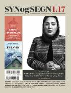 Syn og segn. Hefte 1-2017