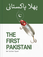 The first Pakistani
