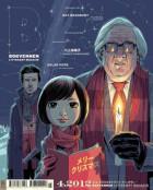 Bokvennen. Nr. 4 2012