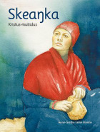 Skeanka