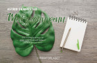 Med grønn penn