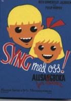 Syng med oss!