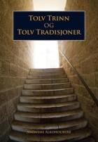 Tolv trinn og tolv tradisjoner