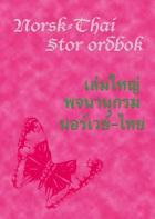 Stor norsk - thai ordbok