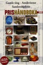 Prishåndboka 2005