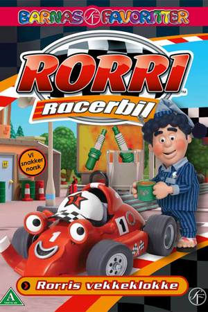 Rorri Racerbil -Rorris vekkerklokke