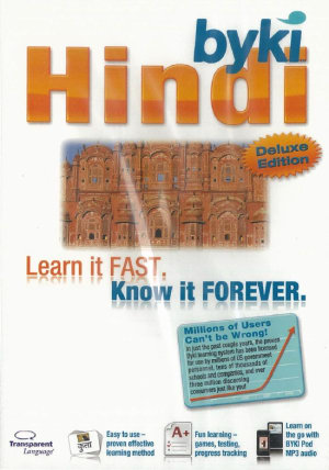 Hindi Byki Deluxe 4