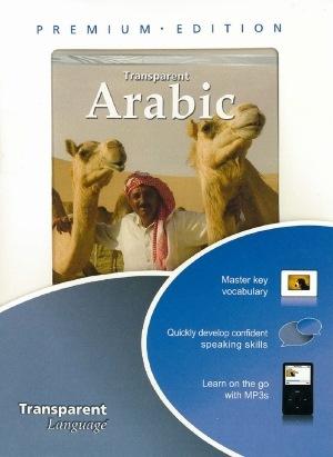 Transparent Arabic