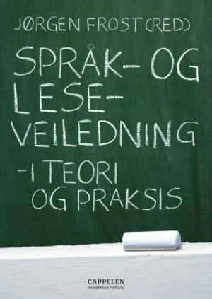 Språk- og leseveiledning