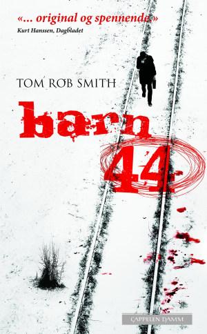 Barn 44