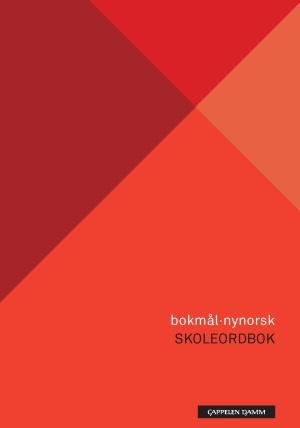 Bokmål-nynorsk skoleordbok