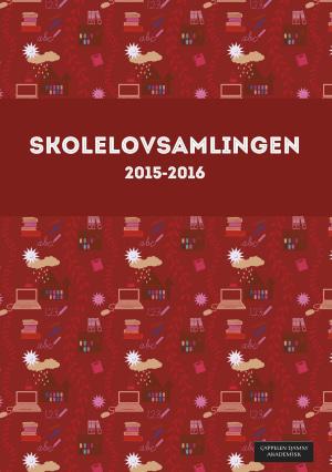 Skolelovsamlingen 2015-2016
