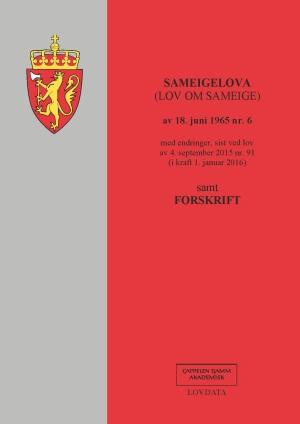 Sameigelova