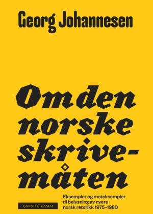 Om den norske skrivemåten