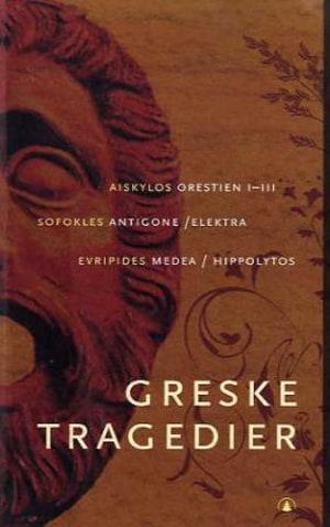 Greske tragedier