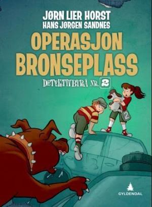 Operasjon Bronseplass
