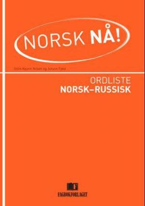 Norsk nå! Ordliste norsk-russisk